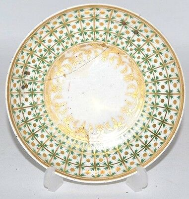 Beautiful Derby Bloor Porcelain Saucer Green And Gilt Pattern Antique Dish