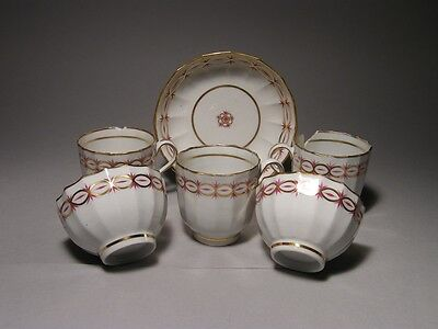GOOD NEW HALL GROUP TEA BOWL LONDON SHAPE CUP RARE PATTERN c1780   all A/F