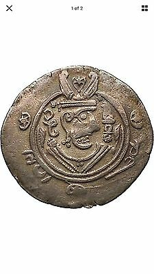 Governors of Tabaristan Silver Hemidrachm Sassanian Style Ancient Coin i53664