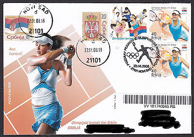 Serbia 2008 Insured letter, Ana Ivanovic, Tennis, Olympic Games, Beijing, China