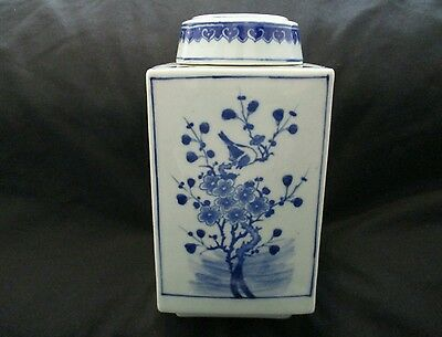 Chinese Da Qing Guangxu Period Hand Painted Blue Tinted Tea Jar, EUC!