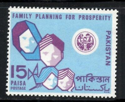 (Ref-9796) Pakistan 1969 Family Planning  SG.271 Mint (MNH)