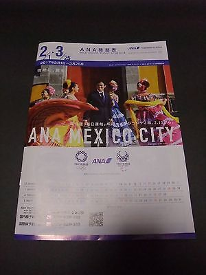ANA All Nippon Airways 2017 February Timetable Flight Schedule 2/1/17 NEW