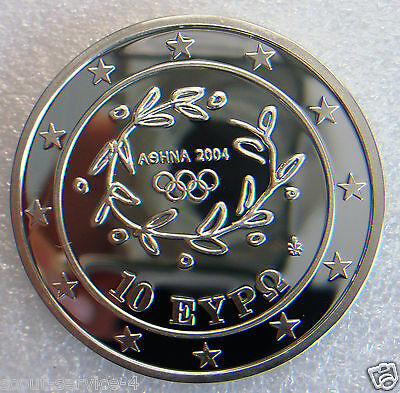 Silver Coin, Proof .925, Greece, 10 Euro, 2004, Athene Olympic Games