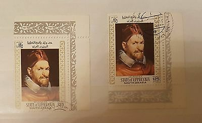 SOUTH ARABIA Mixed Selected Stamps (No 014)