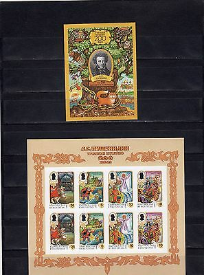 1999 Kyrgyzstan 200 years of Pushkin fairy tale 2 blocks and 2 small sheet tooth