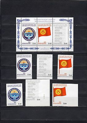 2003 Kyrgyzstan state symbols block and 6 stamps imperforated !!