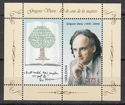 Moldova Moldawien 2015  MNH** Mi. 894 Bl.68 80th Birth Aniv. Of Grigore Vieru