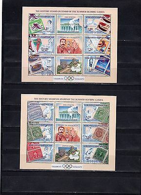 2002 marks the history of Kyrgyzstan Beijing Olympic Games Athens 4 blocks