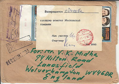 RUSSIA: CENSORSHIP: 1980 Cover to UK returned by USSR Customs (8)