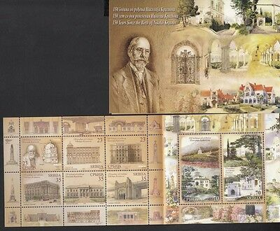 Architecture Serbia Serbien 2014 MNH** 616-26 Booklet