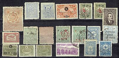 Turkey Middle East Stamps  unknown stamps Airplane overprinted