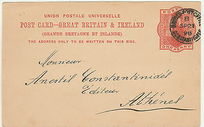 British Po Constantinople 1898 Qv Upu Postcard To Greece