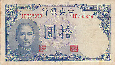 CHINA: 10 YUAN, CENTRAL BANK OF CHINA, 1942, P-245a (Signature 5)