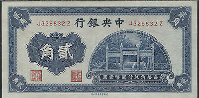 The Central Bank of China 20 Cents P-203 UNC