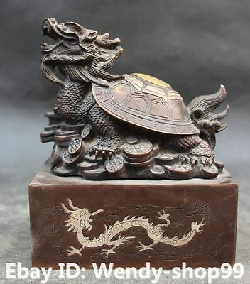 Chinese Fengshui Bronze Wealth Money Dragon Tortoise Tortoise Bat Turtle Phoenix