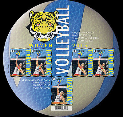 BELGIUM 2015, E.C. Women's Volleyball SHEET MNH(fr)