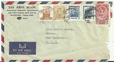 THAILAND Stamps: 1962 Cover to Warren, New Hampshire  USA