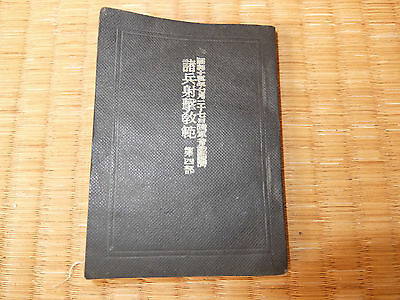 WW2 Japanese army Infantry shooting textbook 4th volume