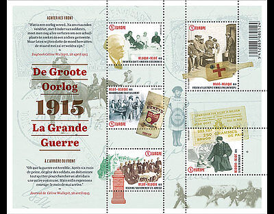 BELGIUM 2015,World War I (Part II), SHEET MNH (fr)