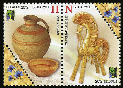 2017 Belarus, national crafts, set 2 stamps, MNH