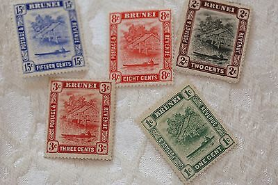 Brunei , card of stamps, mint  - lot 354