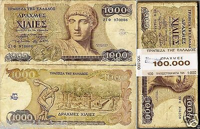 Griechenland Banknote 1000 Drachma Drachmes 1987 Greece P-202a  SEHR SELTEN