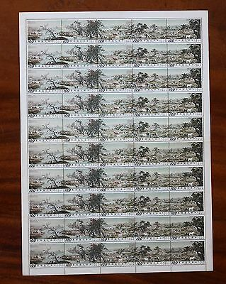 Taiwan 1970 Ancient Painting-One Hundred Horses Stamps Sc'1659-63 Full Sheet MNH