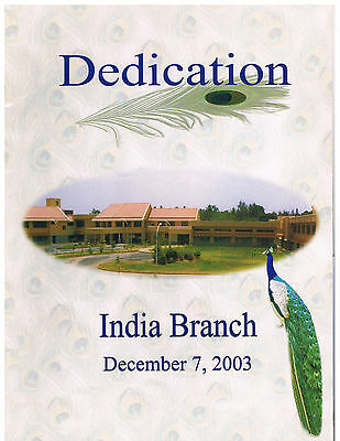Watch Tower - India Branch Dedication folder (and contents) - December 2013