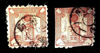 Japan  Stamps----  Early   Telegraphs  Stamps    Used--Hinged.15 Sen....