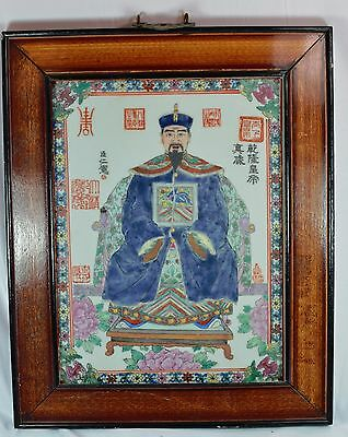 Chinese Hand Painted Porcelain Tile With Chinese Ancestor ~ 12'' x 15''  ~