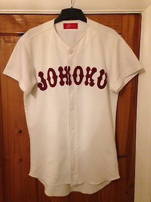 Vintage Rawlings Johoku Baseball Jersey Medium Cream Retro