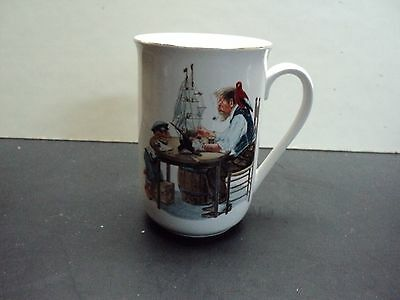 Norman Rockwell For A Good Boy Coffee Cup Mug 1986 Museum Collections Inc