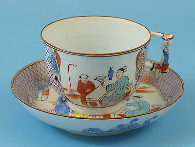 Wonderful And Very Old Herend Cup - Chinoiserie - Very Rare  - Museal!!