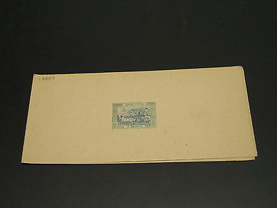 Montenegro old mint wrapper *13807