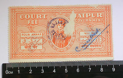 India princely state Jaipur  court fee stamp