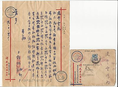 Chinese commercial letter from Singapore to Java. with Netherlands Indies censor