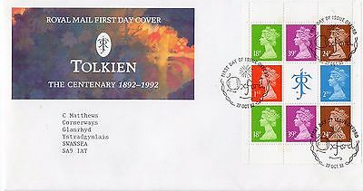 1992 Tolkien The Centenary  Prestige Booklet Pane Fdc From Collection B2