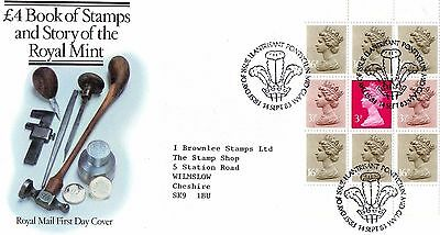 1983 Story Of The Royal Mint Prestige Booklet Pane Fdc From Collection B4