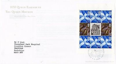 2000 QUEEN MOTHER'S 100th BIRTHDAY PRESTIGE BOOKLET PANE FDC FROM COLLECTION B6