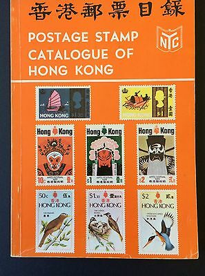 NC Yang Postage Stamp Catalogue of Hong Kong - 1976 - In Very Good Condition