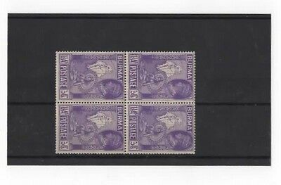 Burma King George VI 1 1/2a stamps block of 4 Never Hinged Mint on stockcard