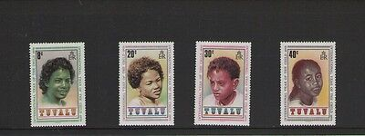 TUVALU INTERNATIONAL YEAR OF THE CHILD 1979 SET OF MINT STAMPS FREE p&p