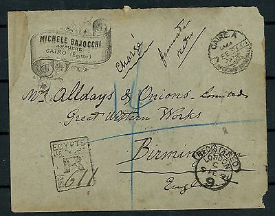 Egypt 1891 Registered Cover To Birmingham, Alldays & Onions Great Western Works