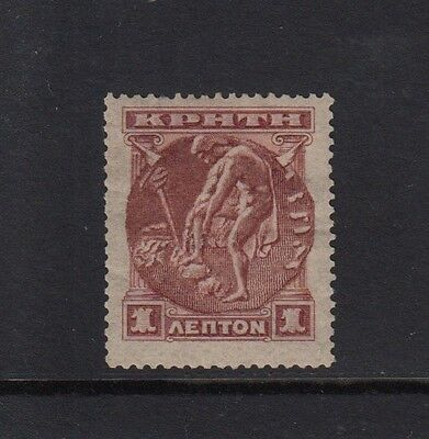 SW11 Selection of Mint Crete Stamp