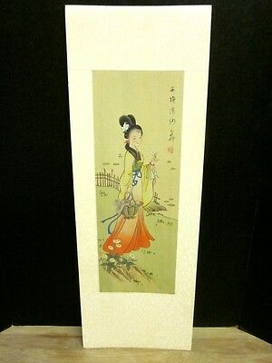 Chinese Hand Painted Watercolor On Silk Signed