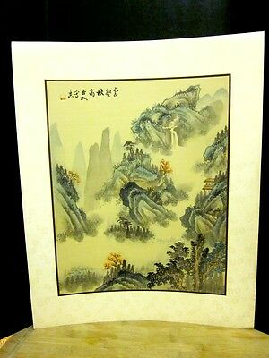 "Chinese Hand Painted Watercolor On Silk-Signed-16"" X 20"""