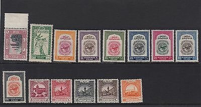 SW70 Selection of Mint Jordan Stamps