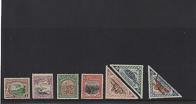 SW77 Selection of Mint Mozambique Stamps