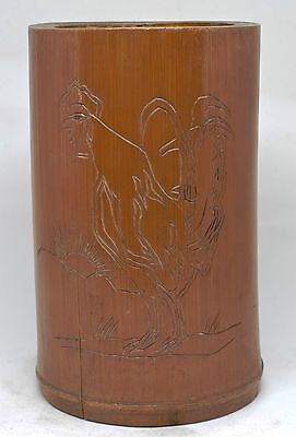 Vintage Chinese Bamboo Brush Pot ~ 6'' Tall ~